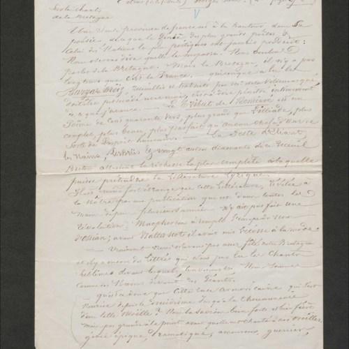 Copie manuscrite par un auteur inconnu d'un extrait de la Filleule de George Sand (4è des 48 volumes, page 272, 1853)