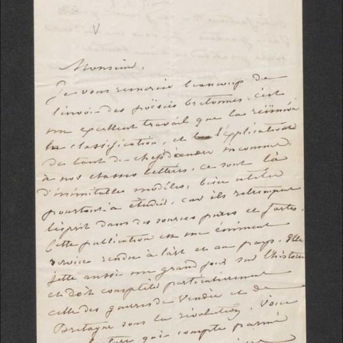 Lettre de George Sand à Albert Franck
