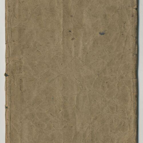 Chansons manuscrites en français et en breton de Mathurine Philippe.