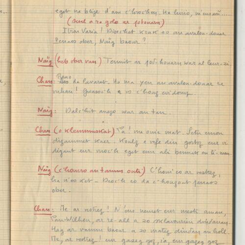 Manuscrit original de la pièce de théâtre An hini-all.