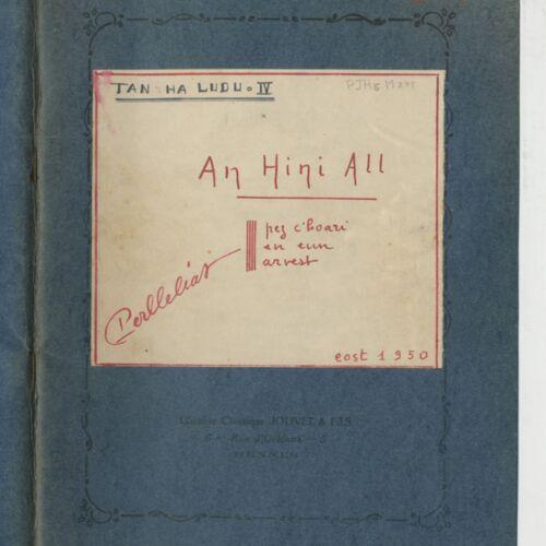 Manuscrit original de la pièce de théâtre « An hini all »